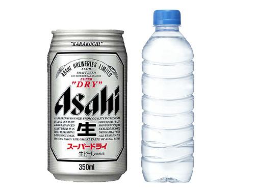 아즈인 후쿠이 공식 홈페이지 예약자 한정! 선택 가능한 드링크 캠페인