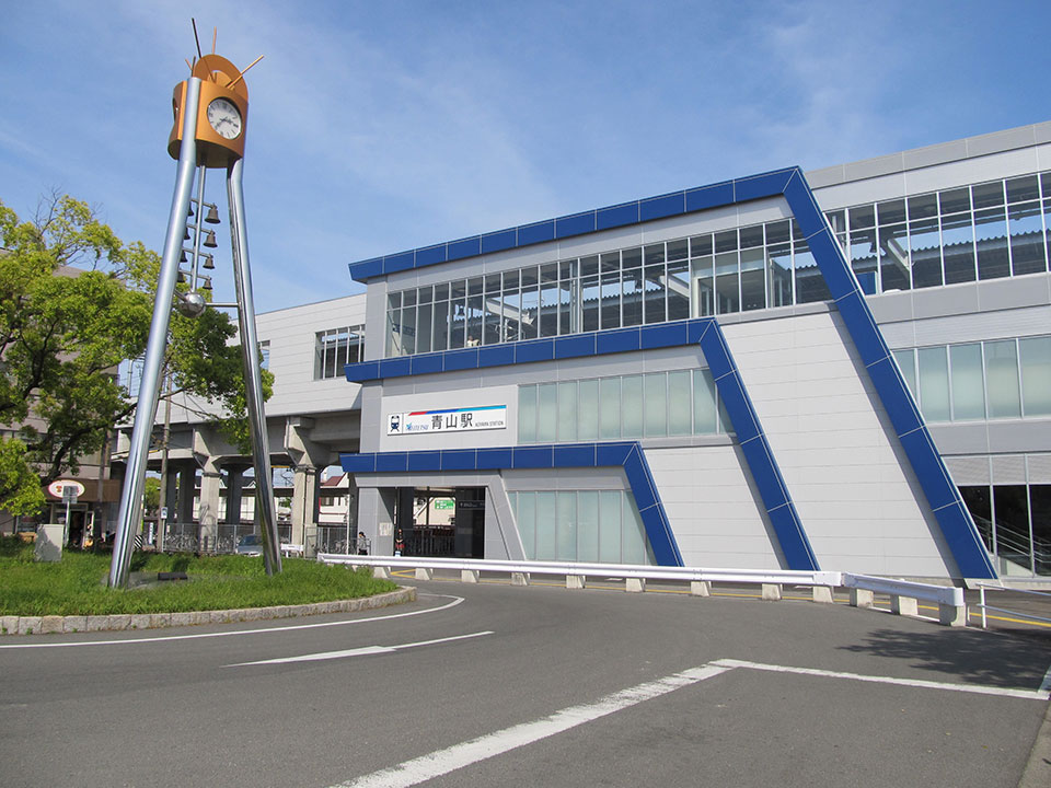 到名铁青山站非常便利。