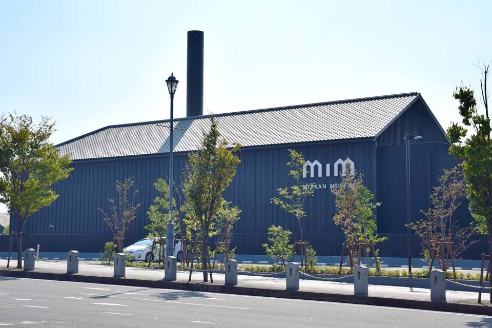 在MIM(MIZKAN MUSEUM)可以接触到MIZKAN造醋的历史和饮食文化的魅力,是一座可以快乐学习知识的体验型博物馆。