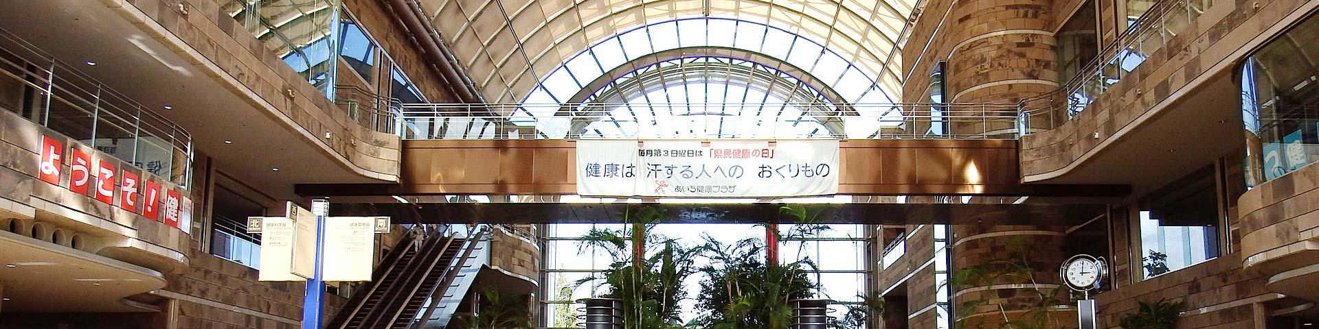 観光・イベント